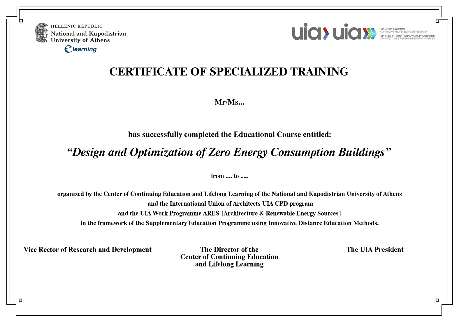 Certificate of Specialized Training (UoA-UIA) | E-Learning ...