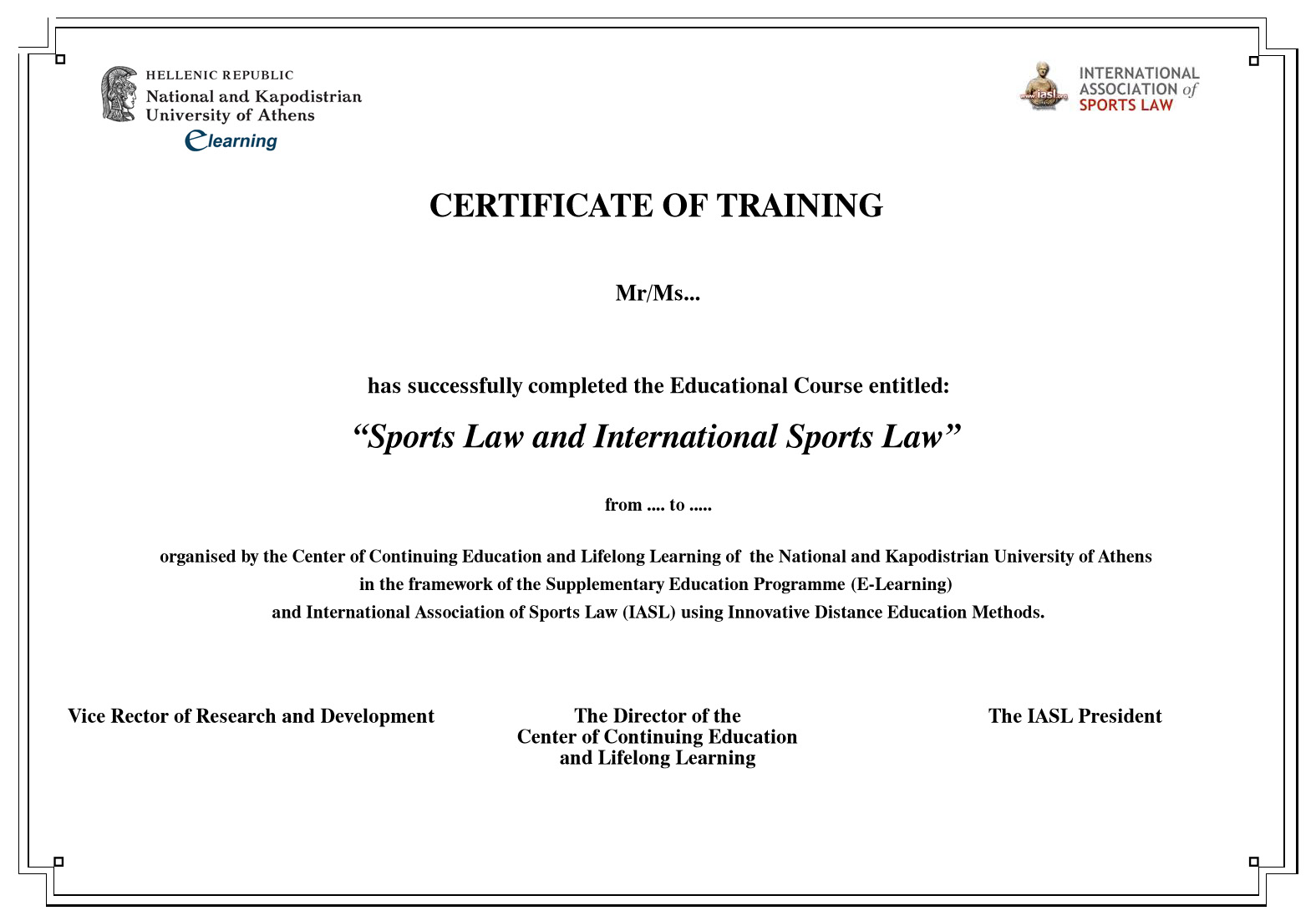 certificate of training iasl e learning university of athens