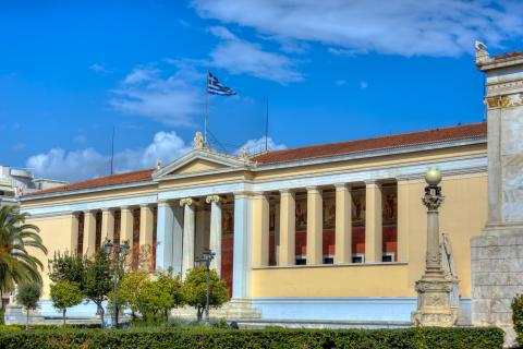 When local goes global: the University of Athens educates the world